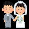 【お知らせ・やったこと・その2】結婚しました。〜入籍完了後にやったこと〜