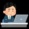 【Java】Javaのサポート有償化について〜最新を使い続けないといけないシステムとこれ